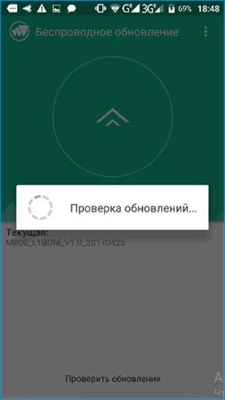 Поиск обновлений для Android