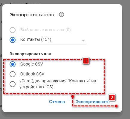 Выбор типа для файла в аккаунте