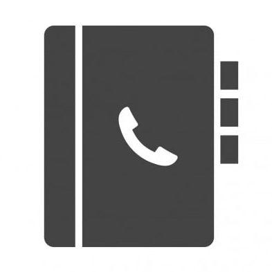 Телефонная книга логотип