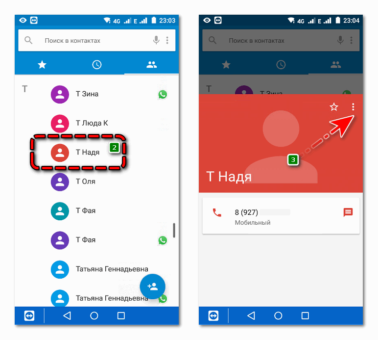 Выбор контакта и переход в меню для редактирования Телефон