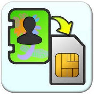 Copy to SIM Card логотип